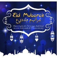Eid mubarak muslim holiday greeting card vector
