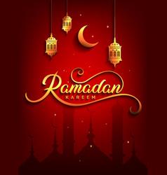 ramadan kareem greeting beautiful lettering vector image