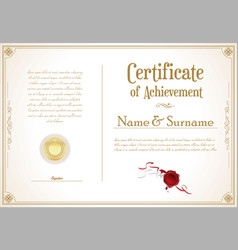 Certificate or diploma retro design template 07625 vector