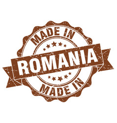 made in romania round seal vector image