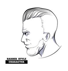 character profile slick vector image