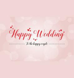 Beauty card design wedding collection vector