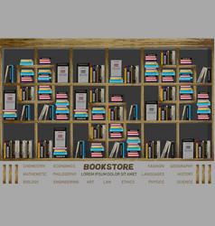Bookstore interior design books on the vector