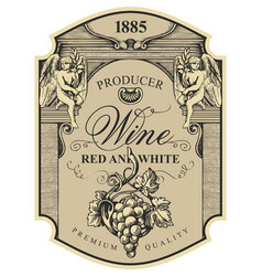 hand drawn wine label with grapes and angels vector image