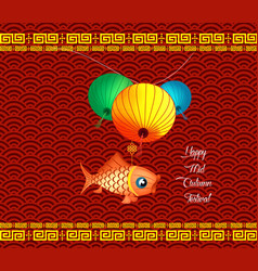mid autumn festival lotus lantern background vector image
