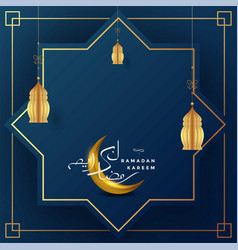 Ramadan kareem arabic calligraphy with blue moon vector