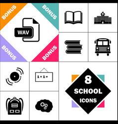 Wav computer symbol vector