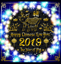dark blue background happy new year 2019 card vector image