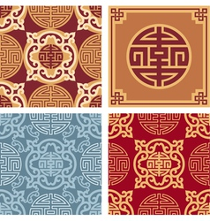 Set of Oriental Seamless Patterns vector image vector image