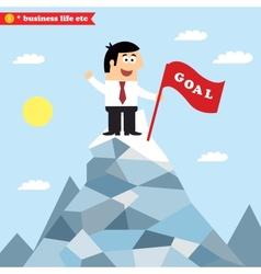 Business goal achievement vector image