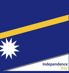 nauru independence day vector image
