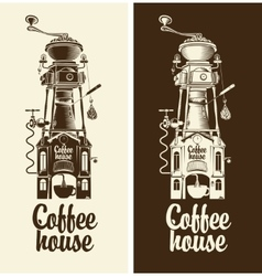Retro coffee house vector