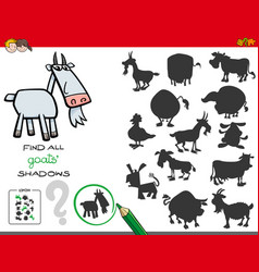 shadows game with goats characters vector image
