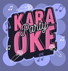 karaoke party fresh music design vector image vector image