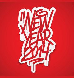 New year 2014 label lettering vector image