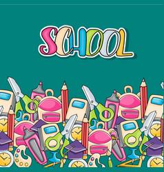 School elements clip art doodle vector
