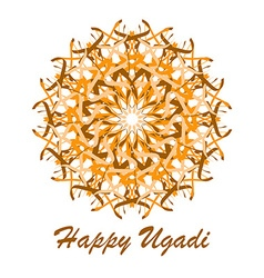 Happy Ugadi Banner vector image