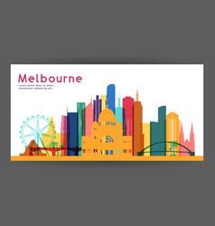 melbourne colorful architecture vector image