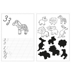 alphabet letters tracing worksheet with russian vector image
