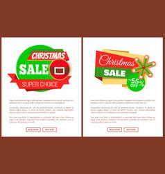 Christmas sale price tag santa belt and snowflake vector