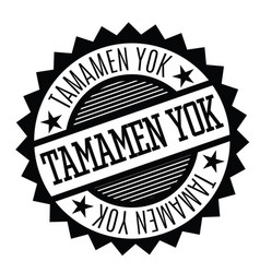 Eliminated stamp in turkish vector