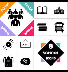 Leadership computer symbol vector