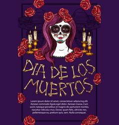 Dia de muertos mexican holiday calavera skull face vector