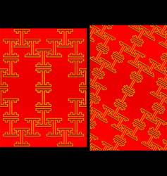 oriental pattern vector image vector image