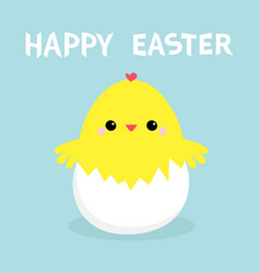 Happy easter chicken in egg shell cute cartoon vector