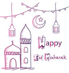 happy eid mubarak greeting hand drawing style vector image