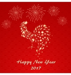 Chinese New year 2017 greeting card design vector image vector image