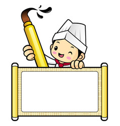 head cook character scroll and brush isolated on vector image