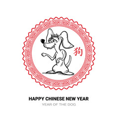 2018 chinese new year of dog greeting card in red vector image