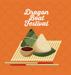 dragon boat festivel food rice dumpling and vector image