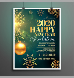 happy new year 2020 invitation flyer template vector image