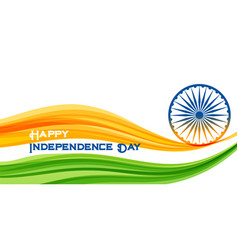 Indian national happy independence day flag vector