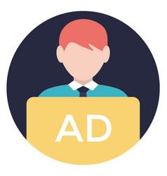 Advertiser vector