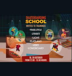 Skateboarding school poster vector