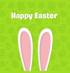easter rabbit bunny vector image