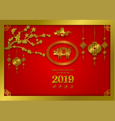 Gold and red color happy chinese new year 2019 vector