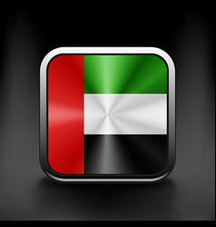 United Arab Emirates flag icon vector image