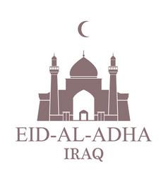 eid al adha iraq vector image vector image