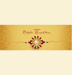 Beautiful raksha bandhan rakhi festival golden vector