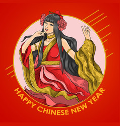chinese new year beautifull girl vector image
