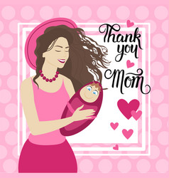 Happy mother day woman hold infant spring holiday vector