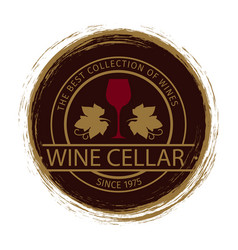 vintage wine shop logo vector image