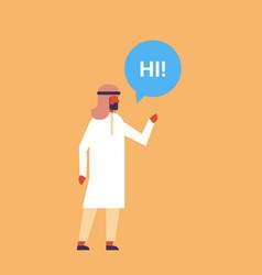arabic businessman chat bubble hi speech vector image