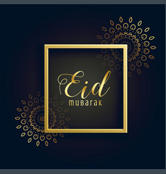 Stylish eid festival greeting background vector