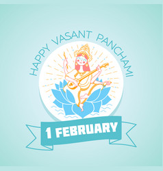 Greeting card 1 february happy vasant panchami vector