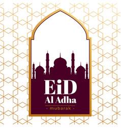 Beautiful eid al-adha muslim festival background vector